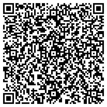 """QR-код с контактной информацией организации Общество с ограниченной ответственностью ООО """"ЭТРИ"""""""