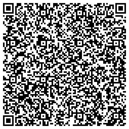 """QR-код с контактной информацией организации ГКУ """"Центр социальной защиты населения по Красноармейскому району Волгограда"""""""
