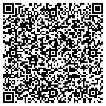 """QR-код с контактной информацией организации МКПСП """"СТИЛЬ"""""""