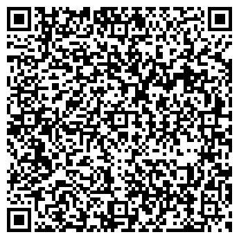 """QR-код с контактной информацией организации """"Art-mebel"""""""
