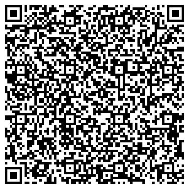 QR-код с контактной информацией организации ФОП Тесленко Руслан Викторович