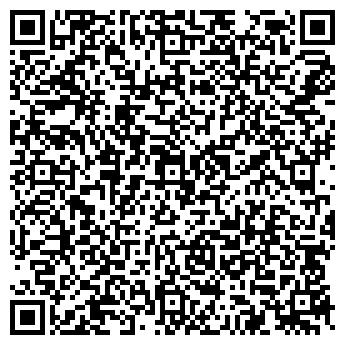 """QR-код с контактной информацией организации Фирма """"Алика"""""""