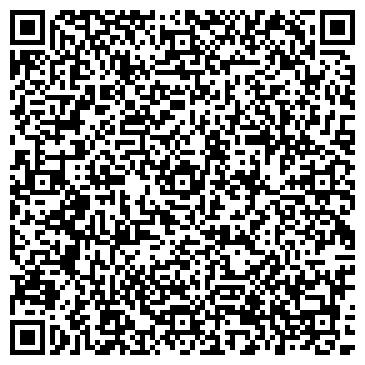 """QR-код с контактной информацией организации АО""""Торговый Дом Украина»"""
