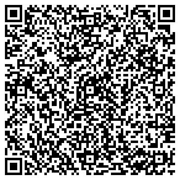 """QR-код с контактной информацией организации интернет магазин """"Мебель"""""""