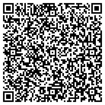 QR-код с контактной информацией организации Word-Art