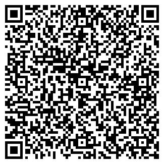 QR-код с контактной информацией организации «Евромебель»