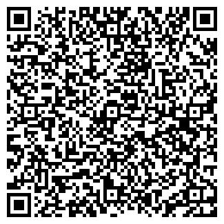 """QR-код с контактной информацией организации Частное предприятие """"Красно"""""""