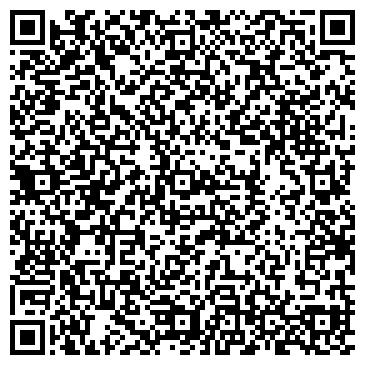 """QR-код с контактной информацией организации Интернет-магазин """"Lyuks"""""""