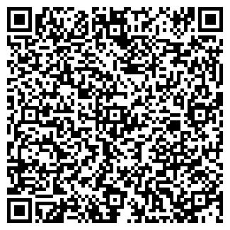 QR-код с контактной информацией организации Терен