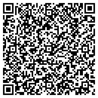 QR-код с контактной информацией организации KMK-ИМИДЖ