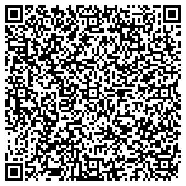 QR-код с контактной информацией организации Фабрика «Rest Line»