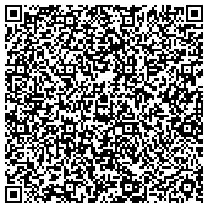 QR-код с контактной информацией организации УПРАВЛЕНИЕ СОЦИАЛЬНОЙ ЗАЩИТЫ НАСЕЛЕНИЯ ЦЕНТРАЛЬНОГО РАЙОНА ОТДЕЛЕНИЕ СРОЧНОЙ СОЦИАЛЬНОЙ ПОМОЩИ НА ДОМУ