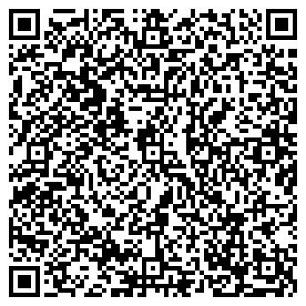 QR-код с контактной информацией организации Спд. Чинков