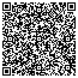QR-код с контактной информацией организации ДИЯ
