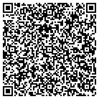 QR-код с контактной информацией организации ПАН-МЕБЕЛЬ