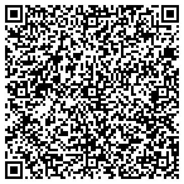 QR-код с контактной информацией организации ЦЕНТР ДНЕВНОГО ПРЕБЫВАНИЯ ПЕНСИОНЕРОВ