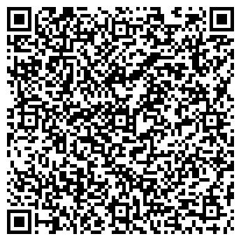 QR-код с контактной информацией организации Компания «АЛФАСТ»
