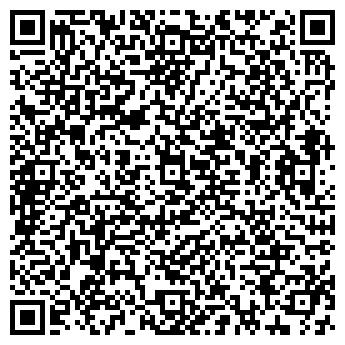 """QR-код с контактной информацией организации """"Leman company"""""""