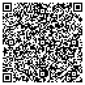 """QR-код с контактной информацией организации ЧП """"Алекс"""""""