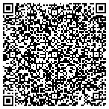 """QR-код с контактной информацией организации ТОВ """"Сучасний Стиль"""""""