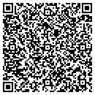 QR-код с контактной информацией организации СПД Шуляк
