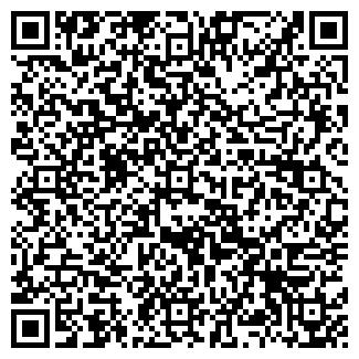 QR-код с контактной информацией организации Субъект предпринимательской деятельности СПД Мовчан