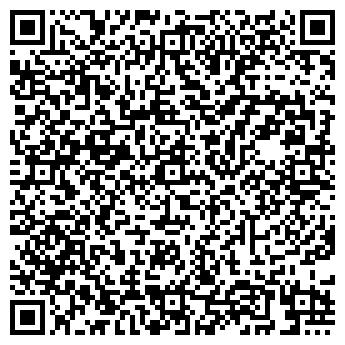 QR-код с контактной информацией организации Поливсистем