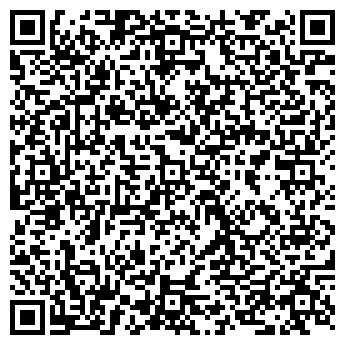QR-код с контактной информацией организации ПП Сергей