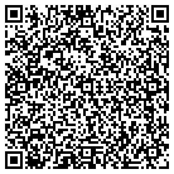 QR-код с контактной информацией организации Частное предприятие ЧП «РИМ»