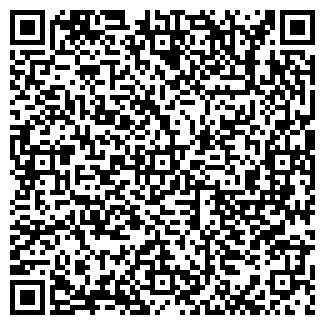 QR-код с контактной информацией организации Гамма Мебель
