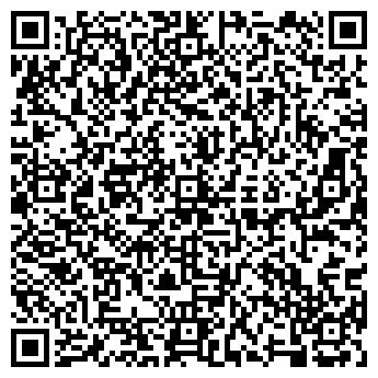 """QR-код с контактной информацией организации ЧП """"Подриз"""""""