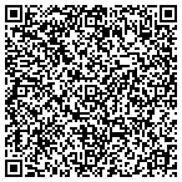QR-код с контактной информацией организации Частное предприятие Студия АРТ мебель