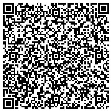 """QR-код с контактной информацией организации Общество с ограниченной ответственностью ООО """"ПК Винер Мебель"""""""