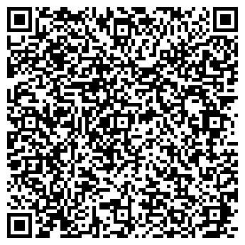 QR-код с контактной информацией организации Kds