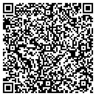 QR-код с контактной информацией организации АФДАН ОАО