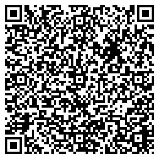 QR-код с контактной информацией организации Стройдом