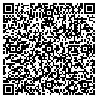 QR-код с контактной информацией организации ЧП Онуфриенко