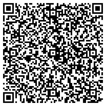 QR-код с контактной информацией организации Ремонт декор