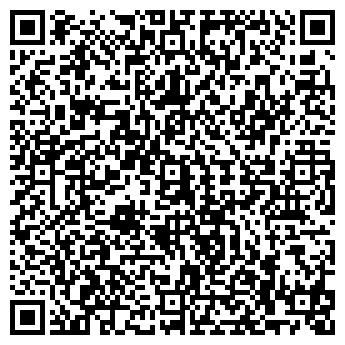 """QR-код с контактной информацией организации ЧП""""Уютный Дом»"""