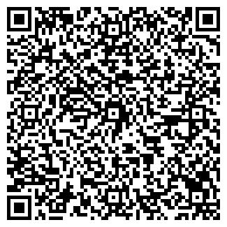 QR-код с контактной информацией организации Glass Trend