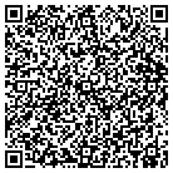 QR-код с контактной информацией организации Субъект предпринимательской деятельности Купе - студия мебели