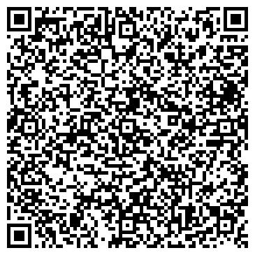 QR-код с контактной информацией организации интернет-магазин «KEY-SMT»