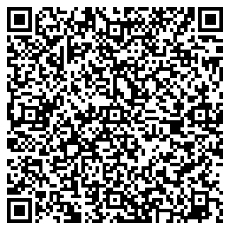 QR-код с контактной информацией организации Субъект предпринимательской деятельности христоліна
