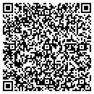 QR-код с контактной информацией организации Тепла підлога