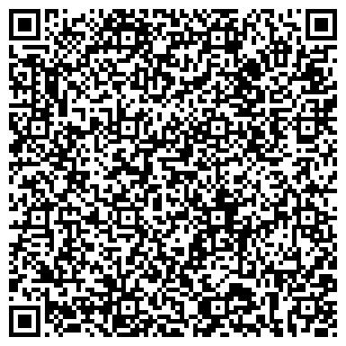 QR-код с контактной информацией организации «Российский детский фонд»