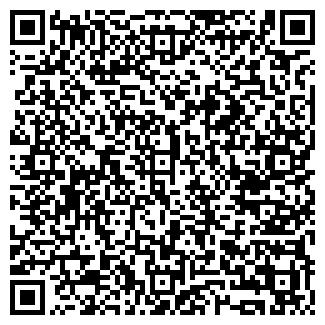 QR-код с контактной информацией организации КМР ТЕХ