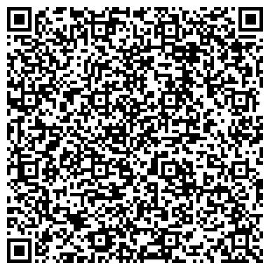 QR-код с контактной информацией организации Коллективное предприятие КП «Київський виробничий Комбінат ТСО України»