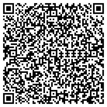 QR-код с контактной информацией организации Dr.Trubos
