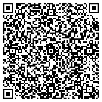 QR-код с контактной информацией организации Pegasus, XG