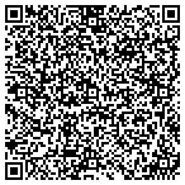 QR-код с контактной информацией организации Праздник, ЧП